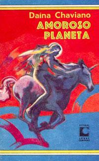 Amoroso Planeta, Daína Chaviano