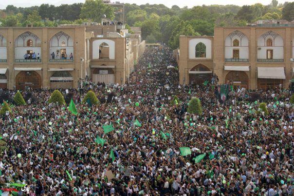 Imagen tomada de: http://www.nazanin.es