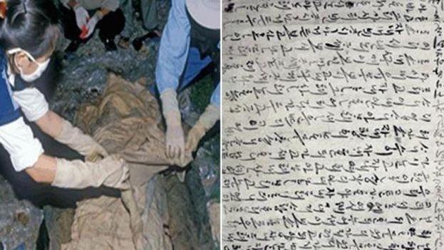 Científicos habría encontrado el evangelio más antiguo de la historia en una máscara de una momia egipcia. (Andong National University)