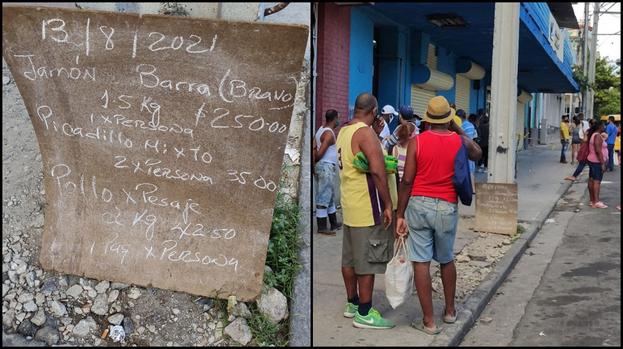 En el mercado Amistad, en el municipio de Centro Habana, vendían jamón cocido, un producto que no comercializaban desde hace más de un año y medio. (14ymedio)