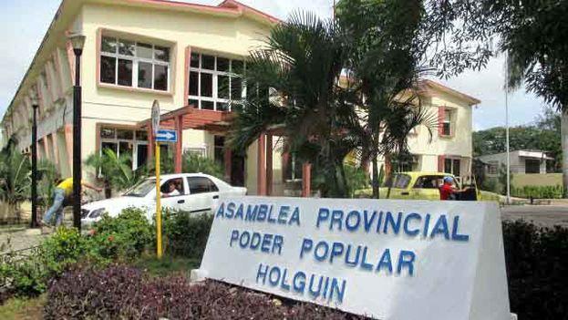 Asamblea Provincial del Poder Popular de Holguín. (14ymedio)