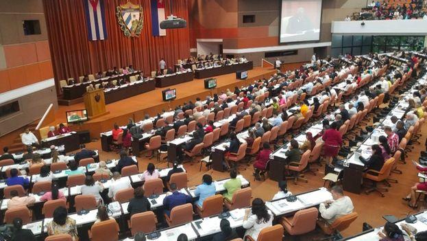 La aspiración al comunismo que aparece en la Constitución vigente (1976) se eliminó del borrador inicial del nuevo texto pero se volvió a añadir ahora. (Asamblea Nacional de Cuba /@AsambleaCuba)