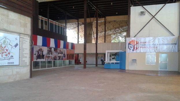Entrada al pabellón principal de la Feria de Consolidación y aseguramiento Plan 2016 (14ymedio)