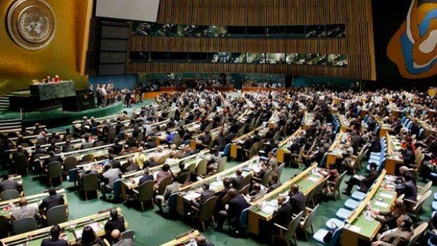Las autoridades de Estados Unidos han pedido a dos miembros de la delegación cubana ante Naciones Unidas que abandonen el país. (EFE)