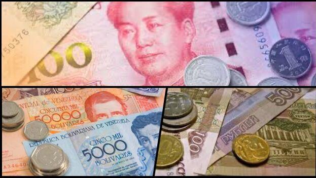 """""""No se puede depositar en efectivo rublos, yuanes ni bolívares en esas cuentas de divisas"""", dicen los empleados de los bancos. (Collage/14ymedio)"""