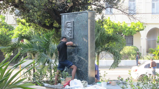 El parque Martin Luther King en La Habana