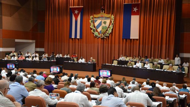 Una vez concluida la consulta popular, todas las propuestas serán presentadas a la Asamblea Nacional. (http://www.cubatv.icrt.cu)