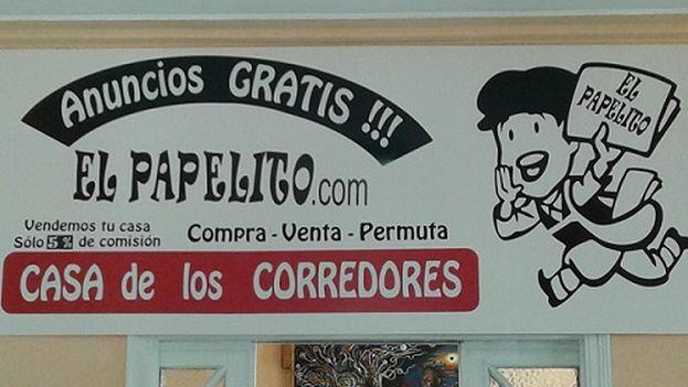 La sede de El Papelito. (14ymedio)