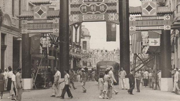 Barrio chino de La Habana en 1958. (Archivo)