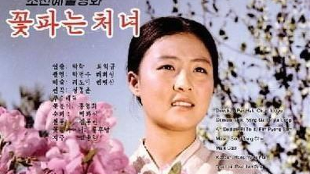 El cartel de la película norcoreana 'Campánula'.