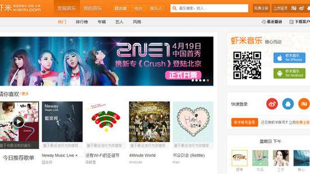 La plataforma Xiami Music, del gigante del comercio electrónico Alibaba.