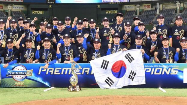 Selección de Corea del Sur, ganadora del torneo Premier 12. (wbsc.org)