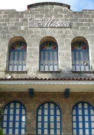 Casa de la Música de Miramar