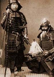 Fotografía de Samuraís que forma parte de la muestra
