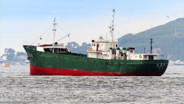 Además del Tong Myong San, de unas 450 toneladas, otros nueve cargueros norcoreanos del mismo tipo han sido examinados en el mismo puerto del Lejano Oriente Ruso en lo que va de año. (Marine Traffic)