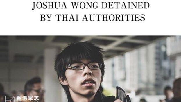Anuncio de la deportación de Wong en la prensa y compartido por su partido, Demosistō. (Facebook)