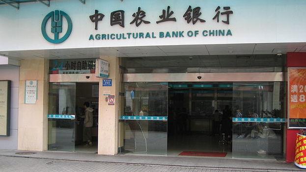Banco Agrícola de China. (CC)