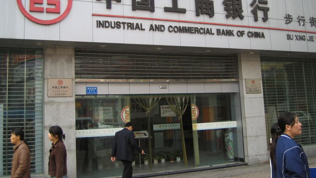 Banco Industrial y Comercial de China. (CC)