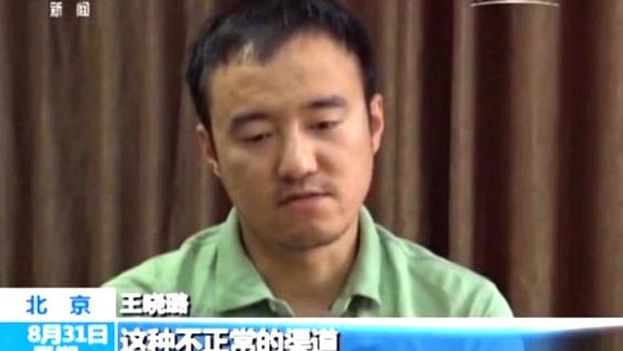 "Captura del momento en que Wang Xiaolu se confiesa culpable de su ""crimen"". (CCTV)"