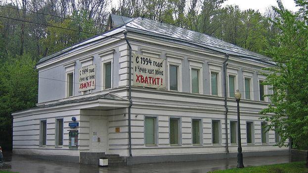 El Centro Sájarov alberga una biblioteca, una sala de actos y una exposición sobre las víctimas del gulag. (A.Savin/ Wikimedia)