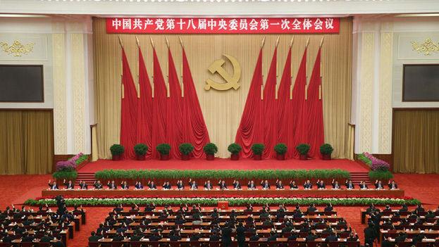El primer pleno del 18 Comité Central del Partido Comunista Chino. (Xinhua)