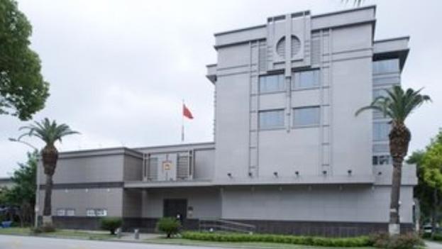 Consulado de China en Houston, Texas, clausurado el pasado jueves. (Google Maps)