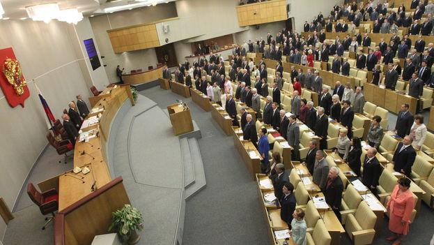 La Duma. (Wikipedia)