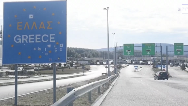 Frontera de Macedonia con Grecia. (Captura)