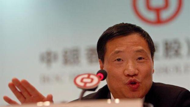 El Gobierno chino ha destituido al presidente de la Comisión Reguladora del Mercado de Valores de China, Xiao Gang. (EFE)