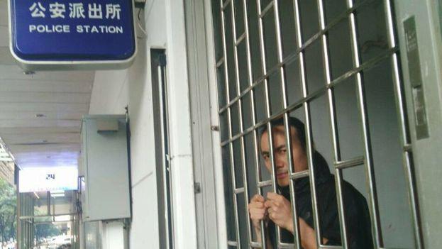 """Zhen Jianghua, director de la plataforma """"Campaña de Derechos Humanos en China"""" ha sido sentenciado por incitación a la subversión contra el Estado. (Twitter/@amnistia)"""