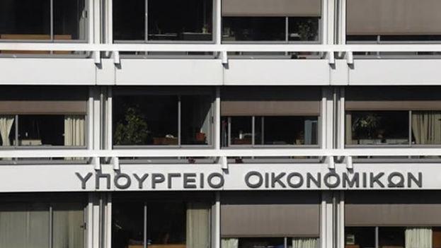 El Ministerio de Finanzas griego. (Gobierno de Grecia)