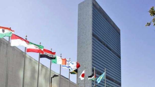 Organización de Naciones Unidas, New York