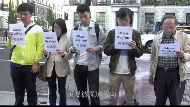 'Performance' en 2015 para reivindicar la liberación de Miao Deshun. (Youtube)