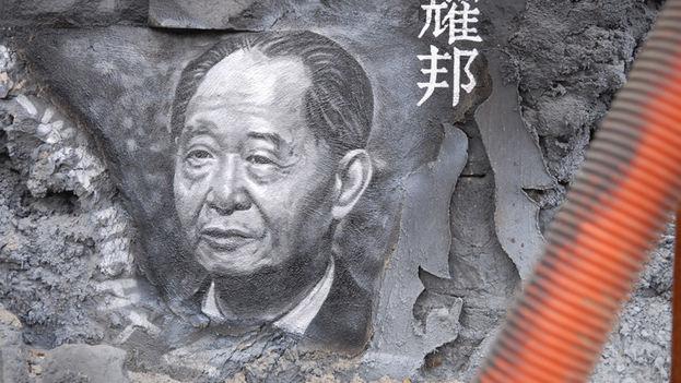 Retrato de Hu Yaobang, líder reformista del PCCh cuya muerte desencadenó las protestas en Tiananmen. (Thierry Ehrmann/Flickr)