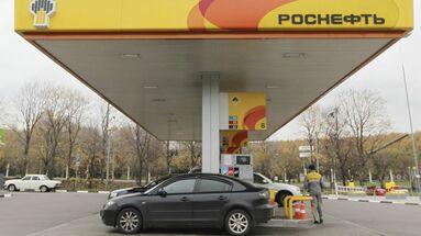 Rosneft Trading es subsidiaria de la rusa Rosneft y ha asistido a Venezuela en el comercio internacional de petróleo. (Yahoo!)