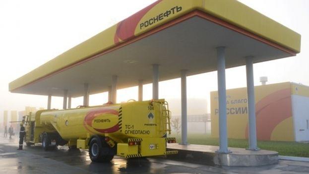 Rosneft estima que las reservas petroleras de Cuba rondan los 125 millones de barriles. (Rosneft)