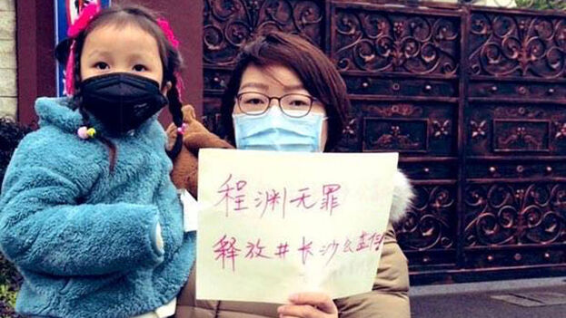 Shi Minglei contó desde Estados Unidos, donde está actualmente exiliada, que su marido fue sentenciado en secreto a 5 años de cárcel. (EFE)