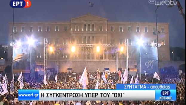 La plaza Sintagma de Atenas poco antes del discurso de Tsipras. (@tsipras_eu)