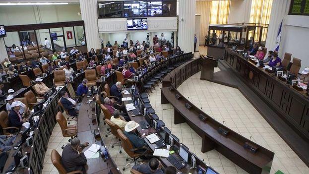 Vista general del parlamento nicaragüense en Managua. (EFE)