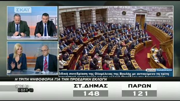 Votación en el Parlamento de Grecia