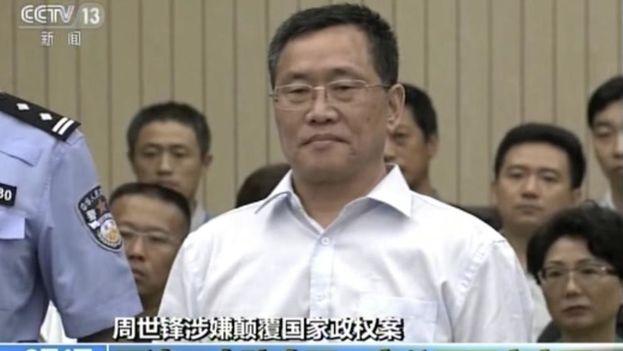 El abogado Zhou Shifeng, del bufete legal pequinés Fengrui, fue condenado en agosto de 2016 a siete años de cárcel tras ser declarado culpable de intentar subvertir el estado socialista. (EFE)