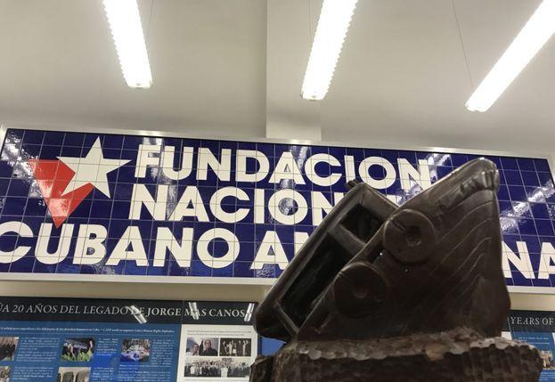 Entre las piezas en exposición está una réplica del Remolcador 13 de Marzo, hundido por el Estado cubano cuando sus tripulantes intentaban escapar del país. (14ymedio)