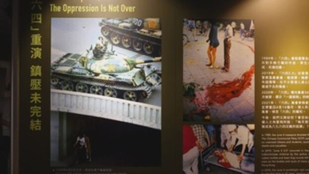 El museo acogía este año una exposición fotográfica titulada 'El Movimiento Democrático de 1989 y Hong Kong', con imágenes de las multitudinarias vigilias del 4 de junio en Hong Kong. (Captura)