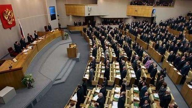 La semana pasada fuentes parlamentarias habían indicado la posibilidad de que se recomendara vetar la entrada en la Duma a los periodistas de medios de EE UU. (EFE)