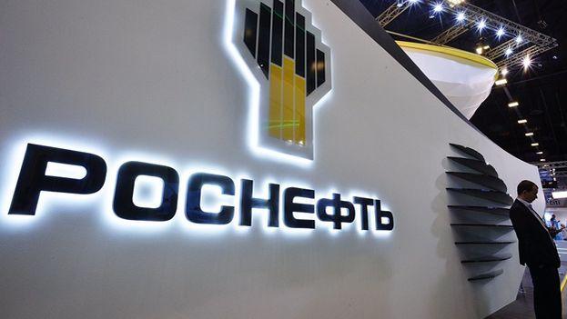 La compañía petrolera rusa Rosneft y la naviera danesa Maersk han sido dos de las víctimas de este ciberataque. (Sputnik)