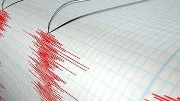 Se trata del séptimo temblor perceptible registrado en la Isla en lo que va de 2017. (CC)