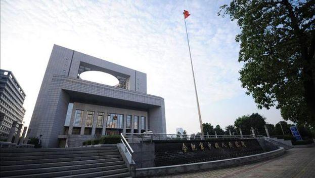 Un tribunal de la República Popular China. (EFE)