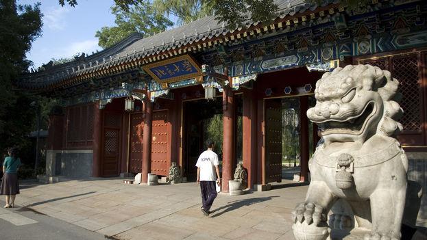 Seis universidades de Pekín y una de Shanghai estarán entre las veinte elegidas para el programa. (Wikimedia)