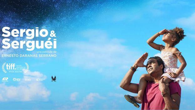 Cartel de la película Sergio y Serguei. (CC)