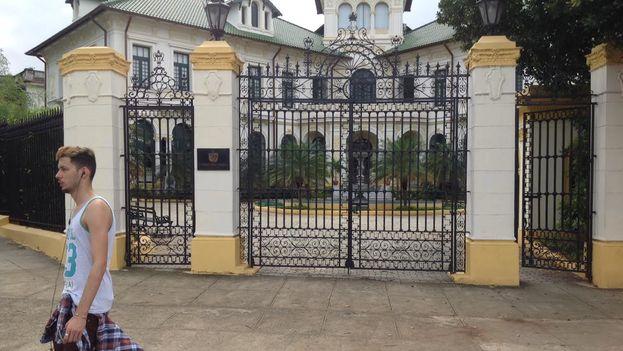 Contraloría general de la República de Cuba, en la calle 23 del Vedado, La Habana. (14ymedio)